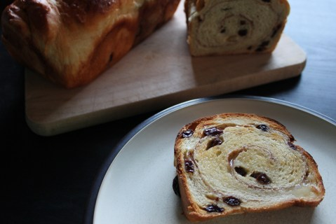 Cinnamon Raisin Bread from My Pantry Shelf